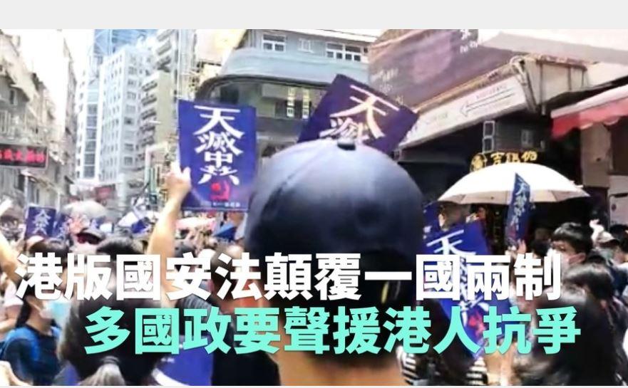 香港紫荊黨不足百人 被批:誇口爭百年 一國兩制