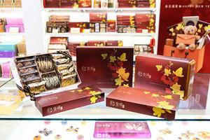 皇玥期間限定新年禮盒 人手製「黃金脆條」