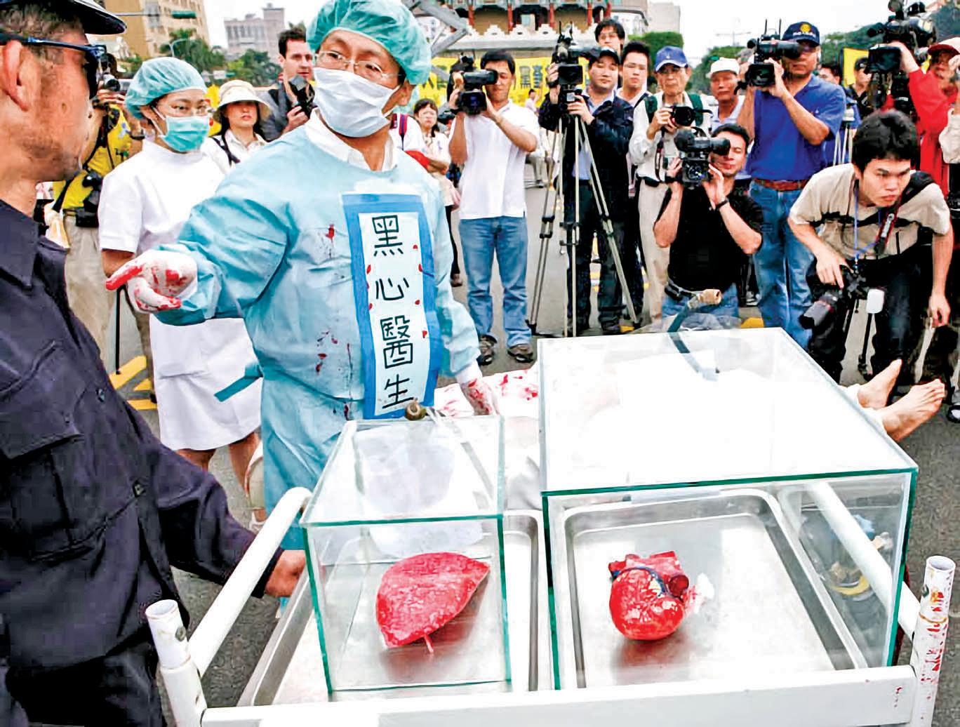 2006年,台灣各界人士舉行遊行集會活動,紛紛譴責中共活體摘取法輪功學員器官的暴行。圖為大陸法輪功學員遭活體摘除器官行動劇演示,令在場人士悲憤不已。