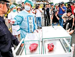 調查 : 大陸醫院涉活摘人體器官