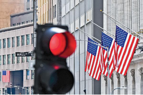 圖為紐約證券交易所外觀。(Getty Images)