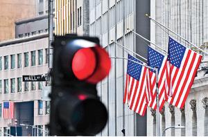 美本周股市聚焦:科企財報、Fed、GDP