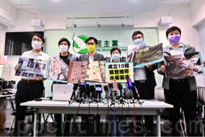 香港舊樓污水渠傳播病毒 民主黨促政府撥款維修