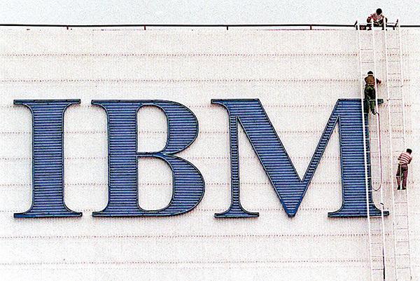 IBM中國研究院傳全面關閉