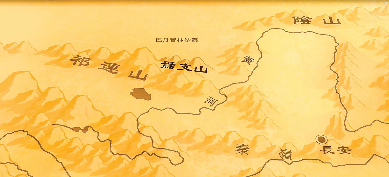 隋煬帝西巡到達焉支山時,接受西域二十七國的國王或使臣的朝見。(圖/新唐人電視台)