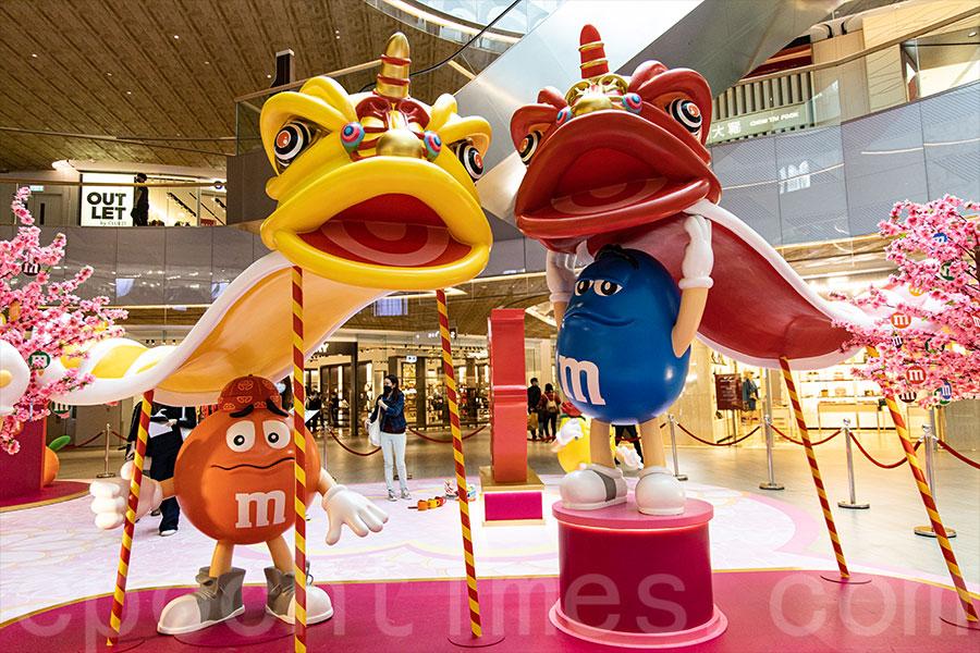 東薈城名店倉與M&M's朱古力豆精心呈獻「利是『豆』來」新春推廣活動。(陳仲明/大紀元)