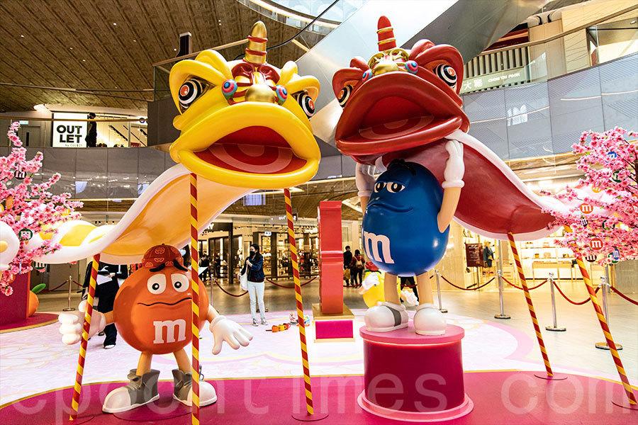 東薈城名店倉 新年「豆」利是