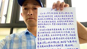 武漢疫情死者家屬要求與世衛面談: 別替中共掩蓋罪行