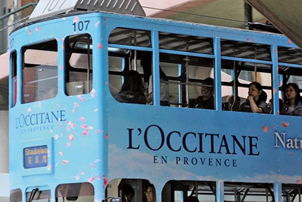 網上渠道為L'OCCITANE 雪中送炭 股價飆21%