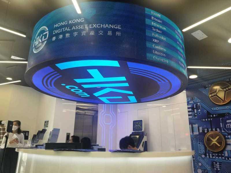 香港數字資產交易所 油麻地開設實體店