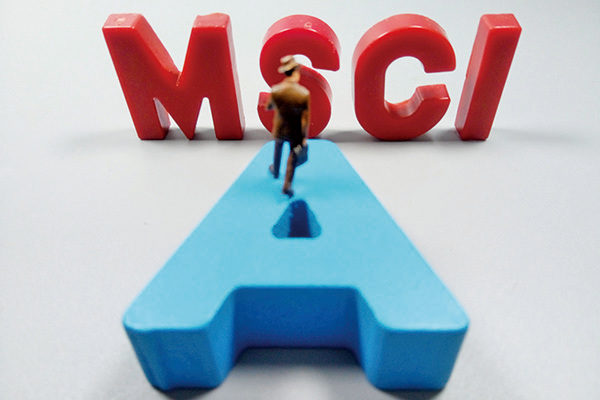 MSCI即摩根士丹利資本國際公司,又名明晟公司,是美國著名的指數編制公司。(大紀元資料室)