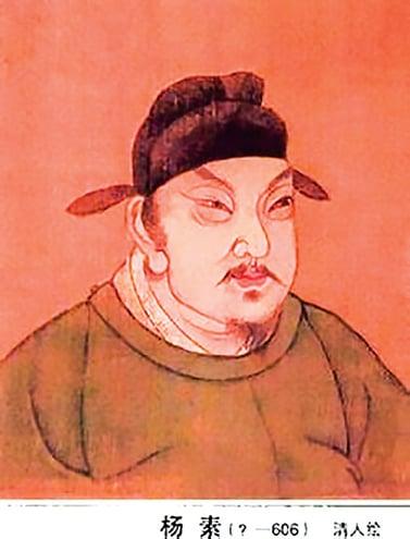 隋煬帝楊廣對於幫助他奪嫡登上帝位的楊素很猜忌。圖為楊素像,清人繪。(公有領域)