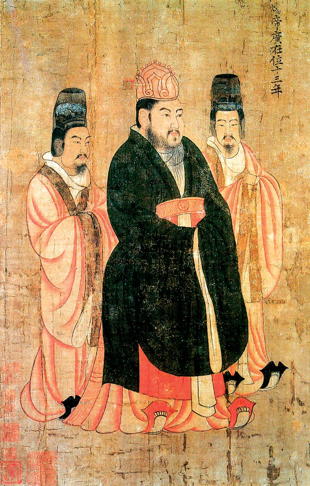 隋煬帝楊廣,隋文帝楊堅和文獻皇后獨孤伽羅的次子,是隋朝第二位皇帝。圖為隋煬帝畫像。(公有領域)