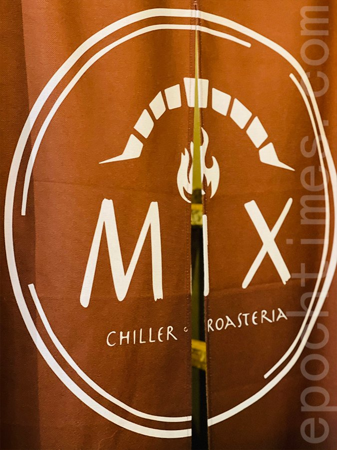 位於太子的MIX餐廳。(Siu Shan提供)