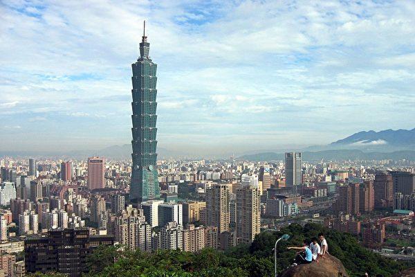 台灣去年GDP增長30年来或首次超越中國大陸。(大紀元資料圖片)