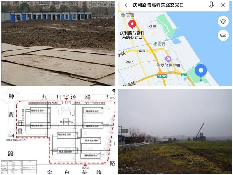 上海浦東松江兩地建方艙醫院。上面為浦東,下面為松江。(網路圖片大紀元合成)