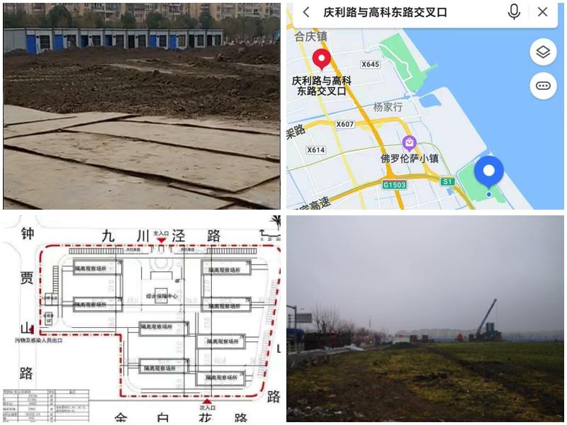 【一線採訪】上海浦東松江建方艙 官媒說謊被揭穿