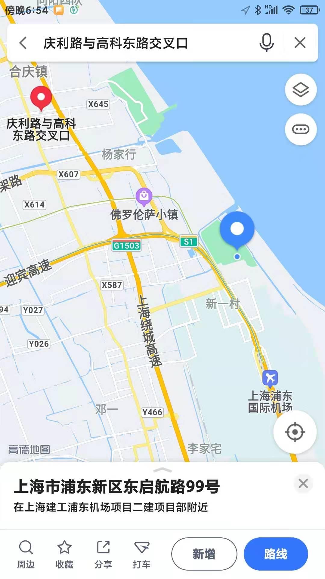浦東建方艙醫院的地理位置。(網路圖片)