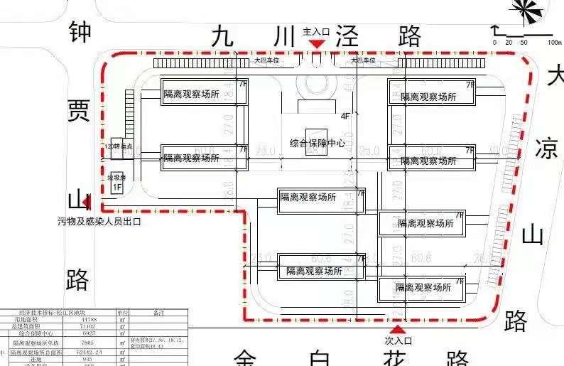 松江建隔離觀察場所(方艙醫院)建設圖紙曝光。(網路圖片)