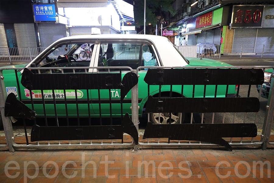 元朗區議員陳敬倫1月26日在元朗教育路千色店外掛出的「雙向字」橫額「差一點的真相」,圖片攝於1月28日。(陳仲明/大紀元)