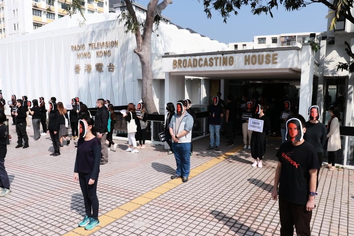 1月28日中午,過百香港電台員工響應港台節目製作人員工會,參與快閃默站行動以聲援助理節目主任利君雅。(杜夫/大紀元)