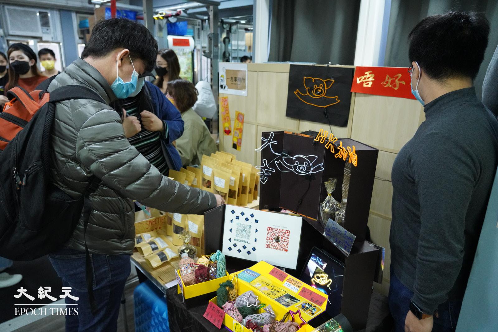 市民在市集選購商品。(余鋼/大紀元)