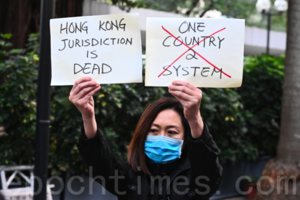 金融時報:國際企業考慮從法律合同中剔除香港