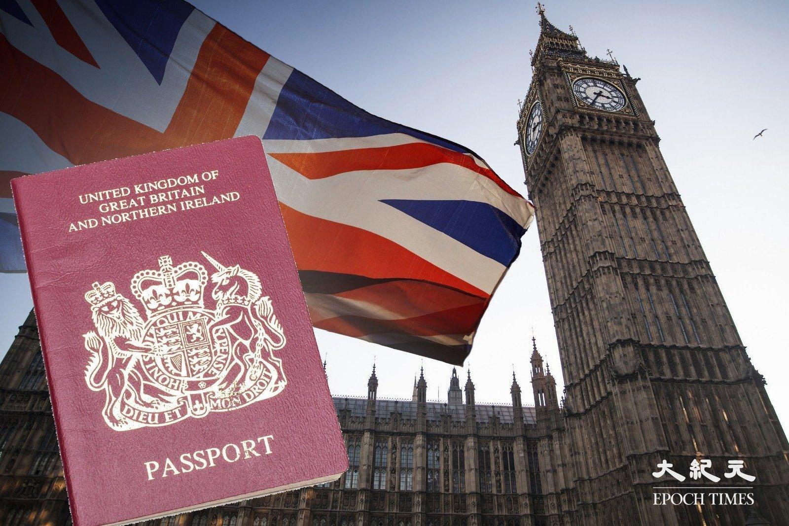 1月31日,英國正式對持有英國國民(海外)BNO護照的港人及近親開放申請「5+1」移民。(大紀元合成圖片)