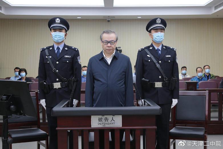 賴小民已於1月29日被執行死刑。圖為2020年8月11日,天津市第二中級法院一審公開庭審賴小民案。(天津第二中級法院微博圖片)