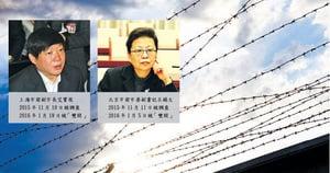 京滬「首虎」兩月內雙開