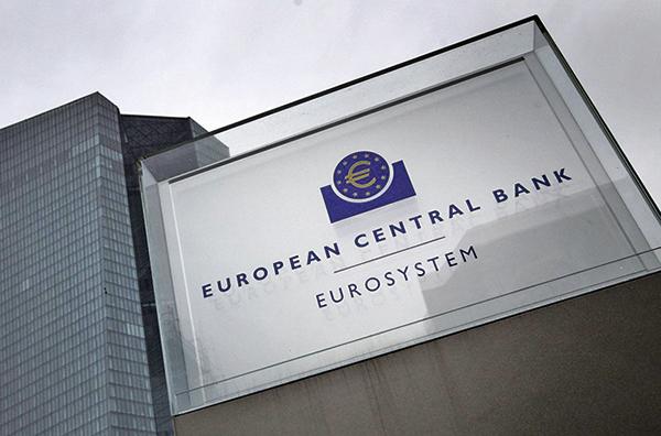 歐洲央行:比特幣投資者「可輸清光」