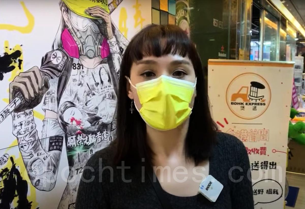 香港藝人陳意嵐(Tarah)。(「珍珍尋寶團」影片截圖)