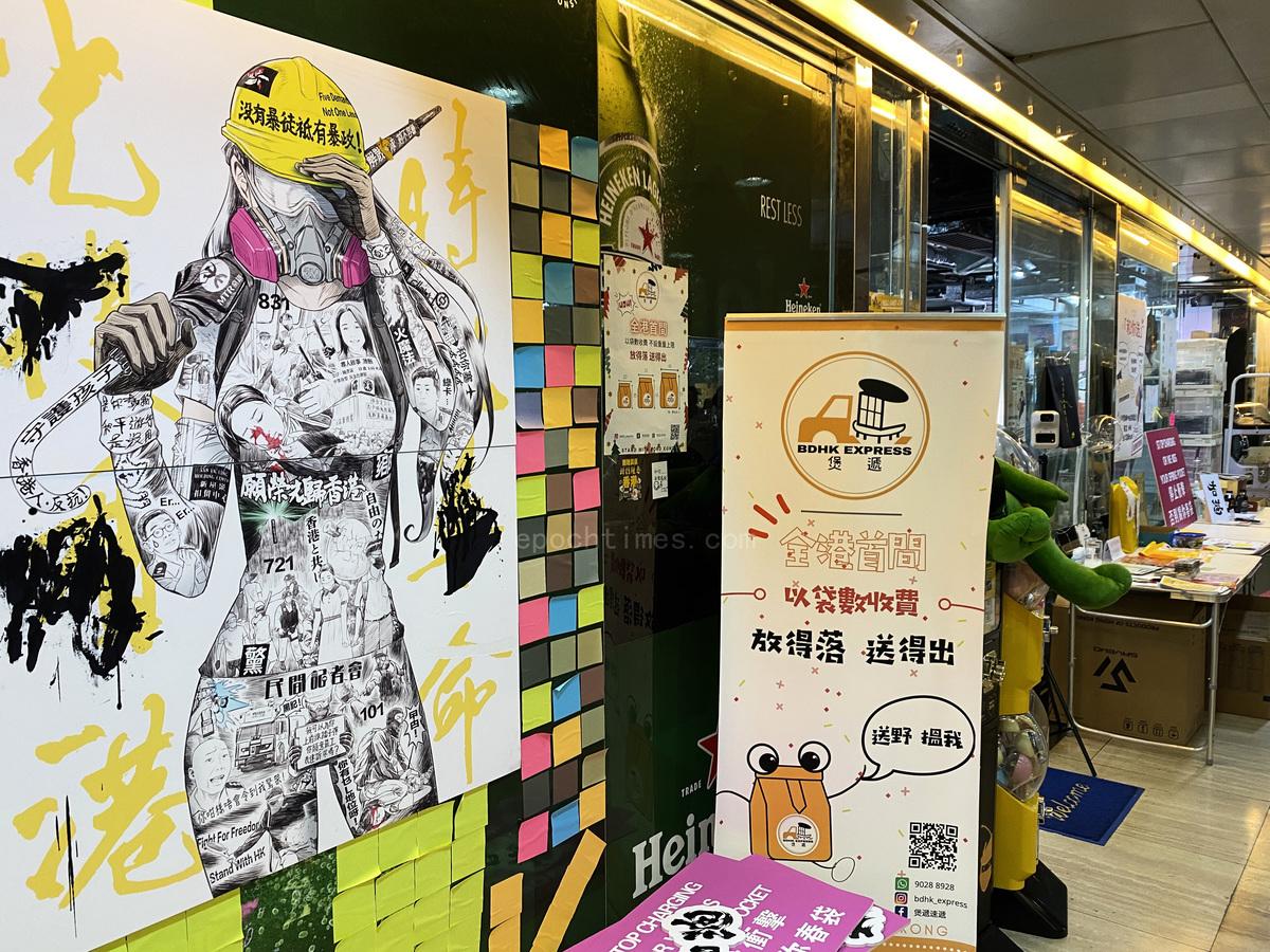 陳意嵐近日於尖東舉辦名為《108C 官人再寄賣》市集售賣活動,聯同其它黃店支持同路人。(梁珍/大紀元)
