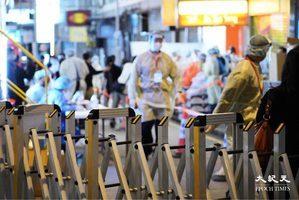 【圖片新聞】港府再突襲封區 尖沙咀元朗等地市民須強檢