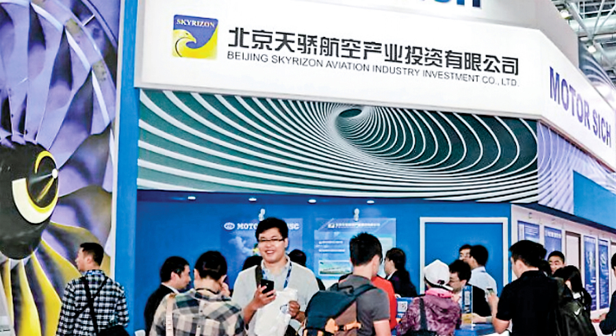 北京天驕被制裁 重創中國飛航