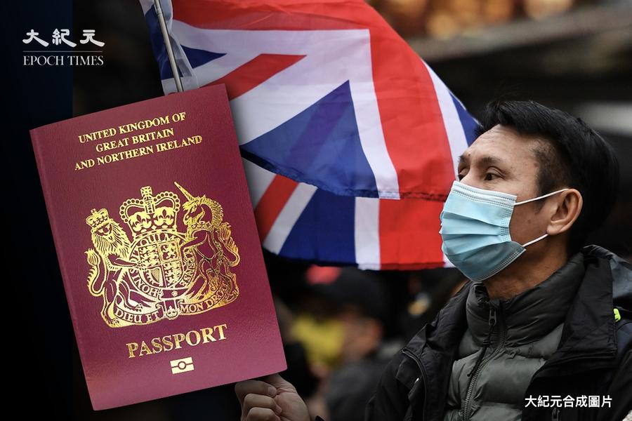 港人BNO情結 「二等公民」移民也快樂