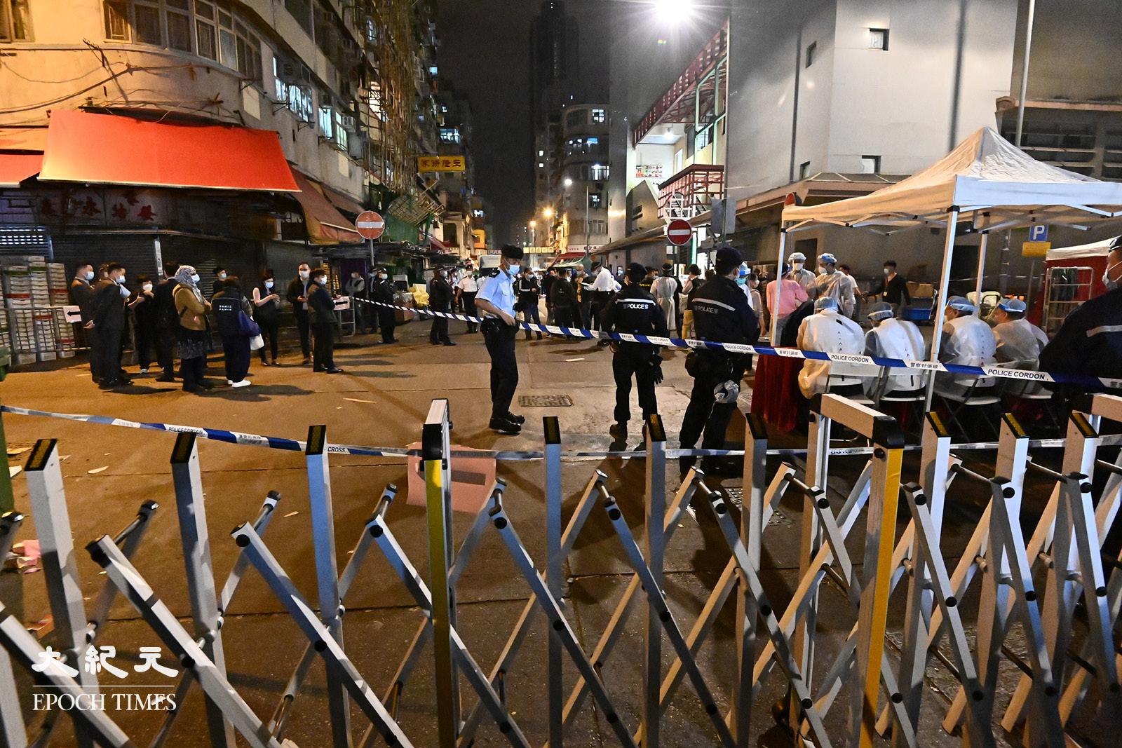 2月2日晚,深水埗被封鎖,區內人士排隊接受強制檢測。(宋碧龍/大紀元)