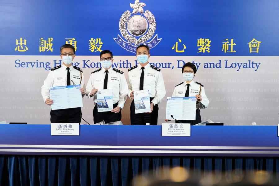香港去年45警員被捕 鄧炳強誤稱警員應知法犯法