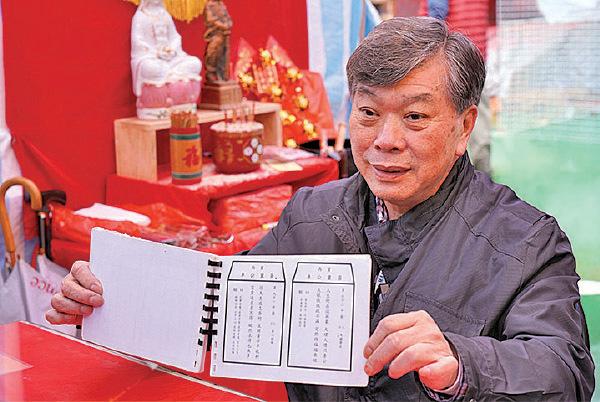 陳天恩居士(大紀元資料圖片)