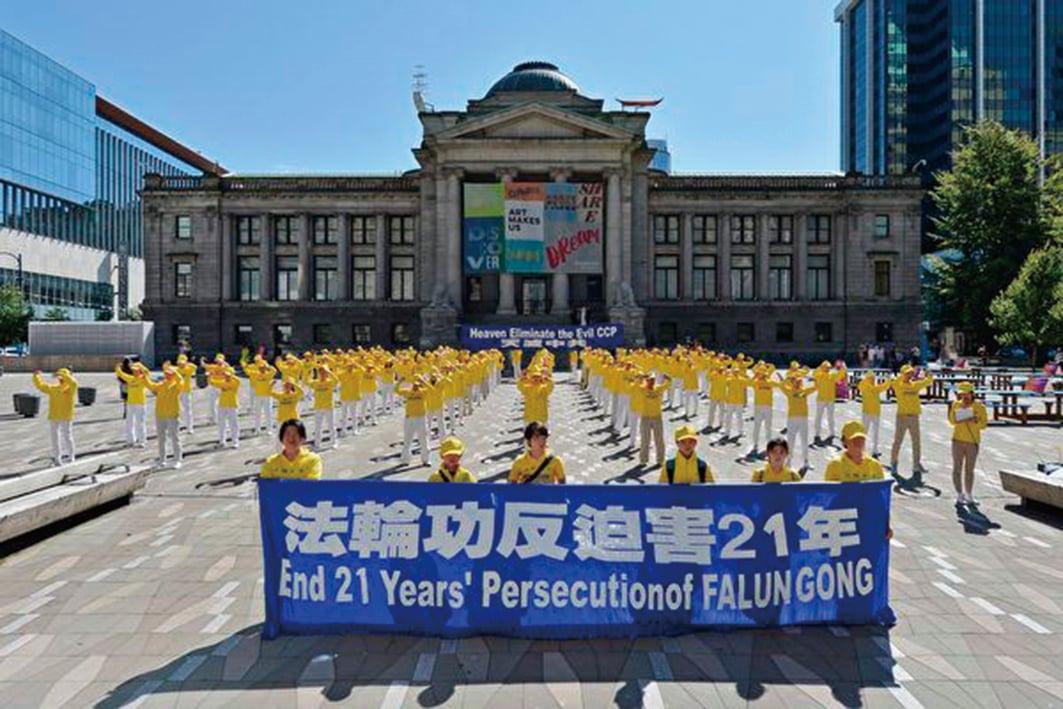 2020年7月12日,加拿大溫哥華法輪功學員在市中心藝術館前廣場,舉辦紀念反迫害21周年活動。(明慧網)