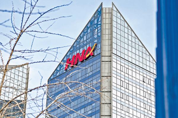 海航在北京的辦公大樓。(大紀元資料室)