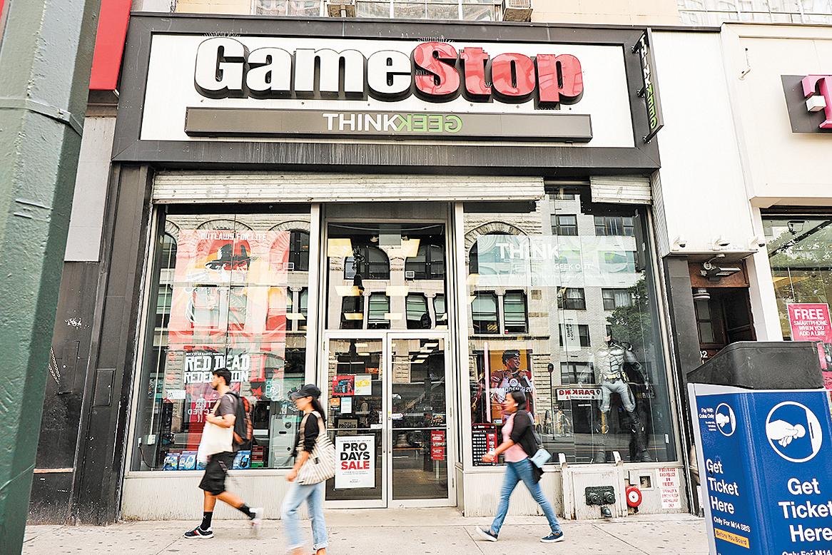 羅賓漢(Robinhood)1月28日一度暫停交易GameStop。(Spencer Platt/Getty Images)