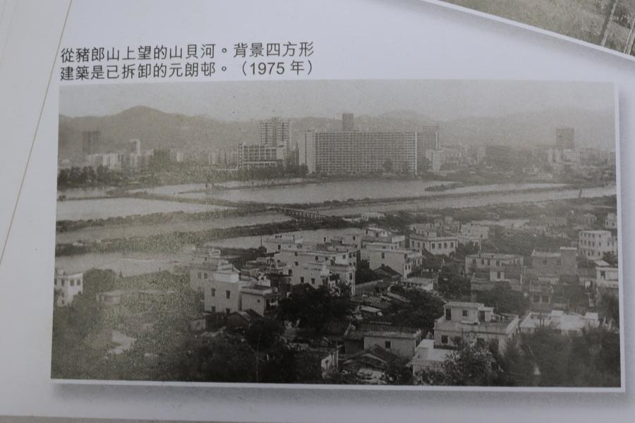 從豬郎山上望到山貝河。(翻拍自《2018橫洲二聖宮三百年慶典特刊》)
