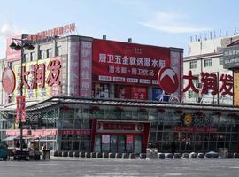 佳木斯大潤發超市被封 市民:疑是官員「甩鍋」