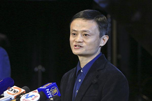 2021年2月2日,中共官媒發表讚揚中國當代企業家的文章,列舉一長串企業家的名字,獨缺電商巨頭阿里巴巴創始人馬雲。圖為馬雲資料照。(余鋼/大紀元)