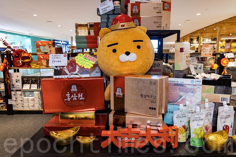 韓國紅蔘賀年禮盒。(陳仲明/大紀元)