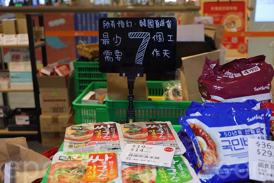 星空大韓(ZINGS)香港概念店。(陳仲明/大紀元)