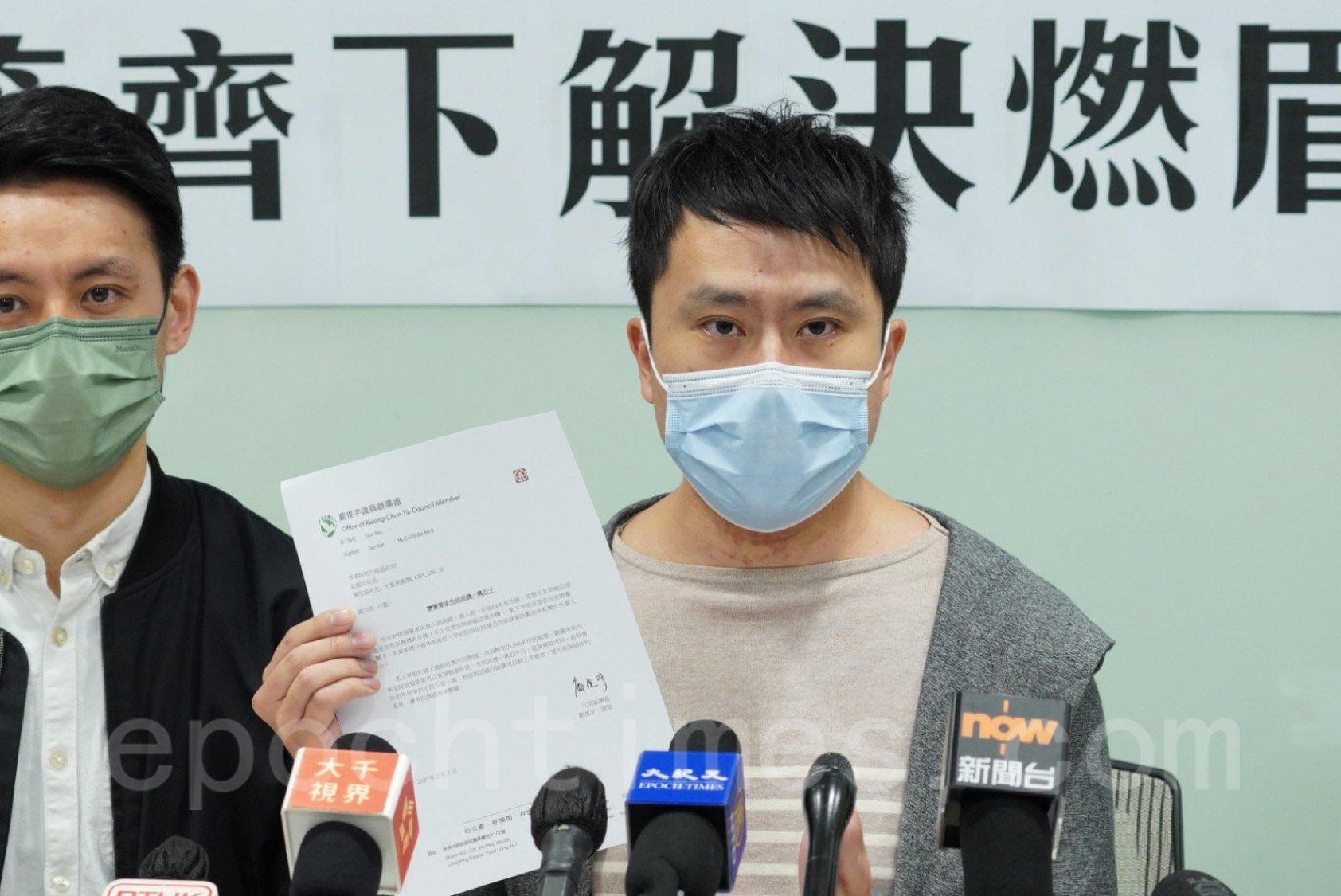 鄺俊宇形容市民處於「水深火熱」的環境,並指出香港百業蕭條的狀況是政府抗疫政策造成的影響。(余鋼/大紀元)