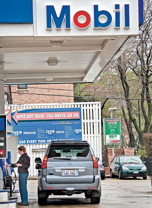 芝加哥的一家埃克森美孚加油站。(Getty Images)