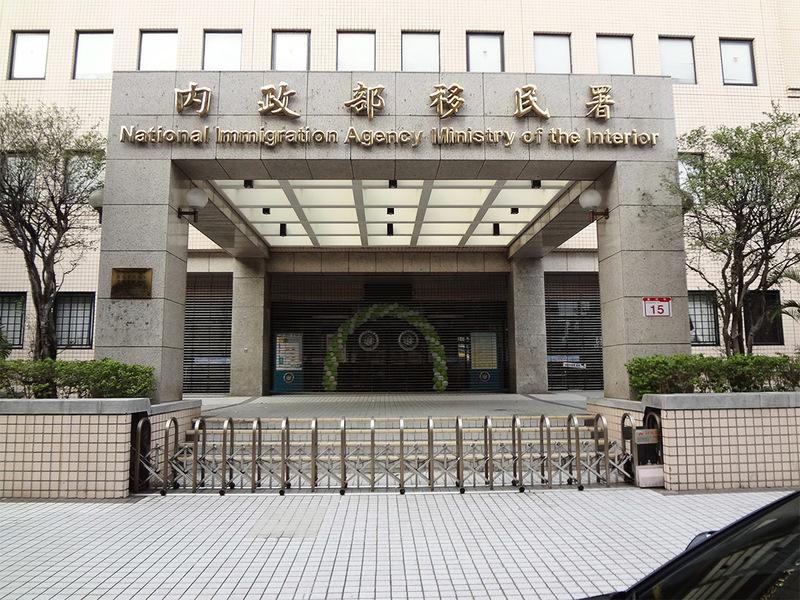 去年准居留台灣港人增近萬人